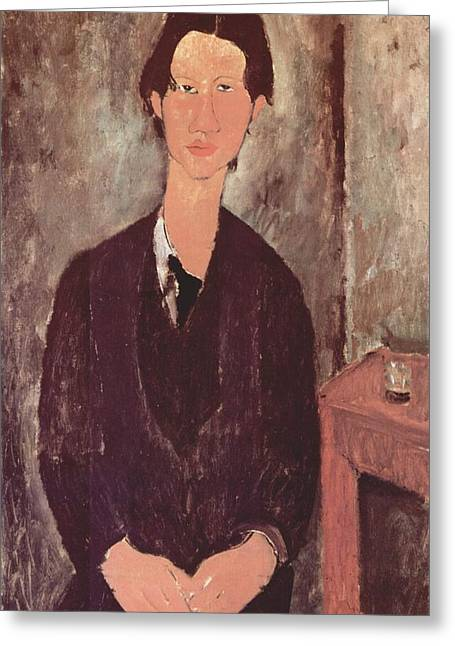 Portrait Of Chaim Soutine Greeting Card by Celestial Images