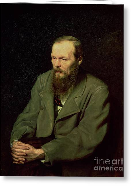 Portrait Of Fyodor Dostoyevsky Greeting Card by Vasili Grigorevich Perov