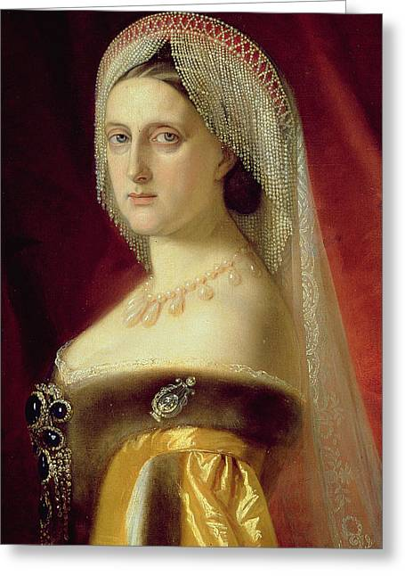 Portrait Of Grand Duchess Maria Nikolaevna Greeting Card by Russian School