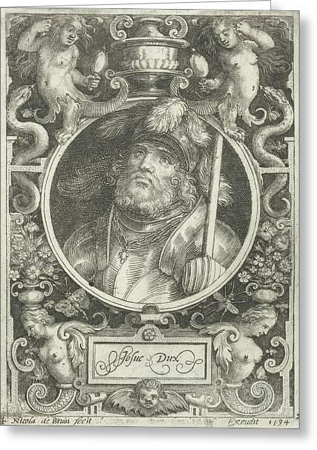Portrait Of Joshua, Medallion, Nicolaes De Bruyn Greeting Card