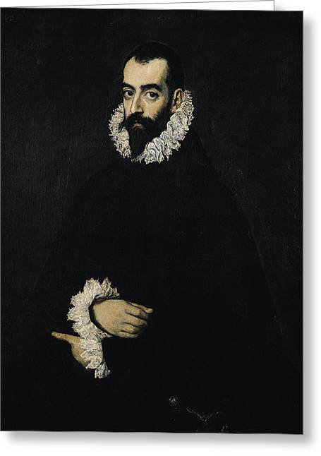 Portrait Of Juan Alfonso De Pimentel Y Herrera, 8th Conde De Benavente D.1621 Greeting Card by El Greco