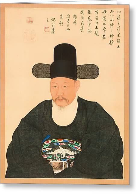 Portrait Of Scholar Official Greeting Card by Mountain Dreams
