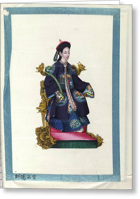 Portrait Of The Empress Greeting Card by British Library