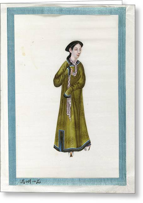 Portrait Of The Wife Of General. Greeting Card by British Library