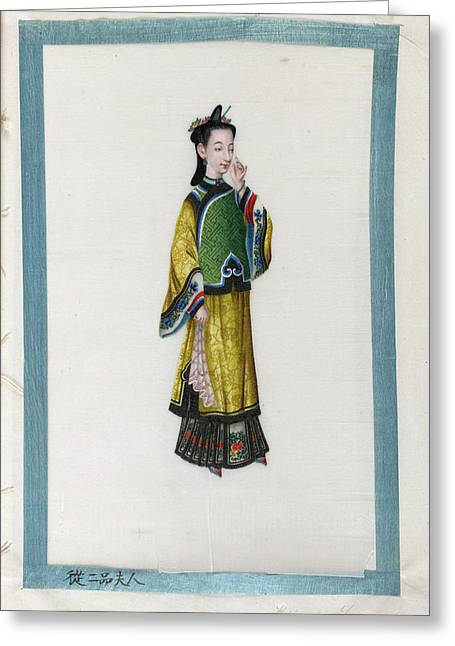 Portrait Of The Wife Of Yum Chai Greeting Card by British Library