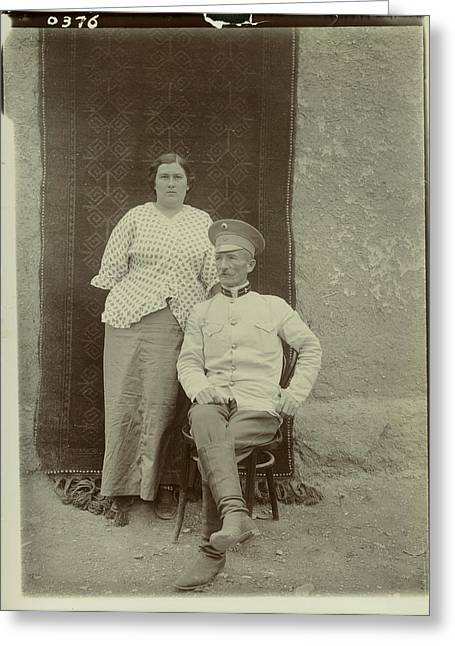 Portrait Of The Zampoins Greeting Card
