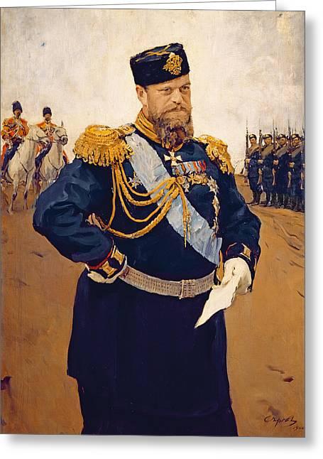 Portrait Of Tsar Alexander IIi, 1900 Oil On Canvas Greeting Card