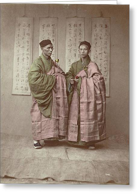 Portrait Of Two Chinese Buddhist Monks With Rosary Greeting Card