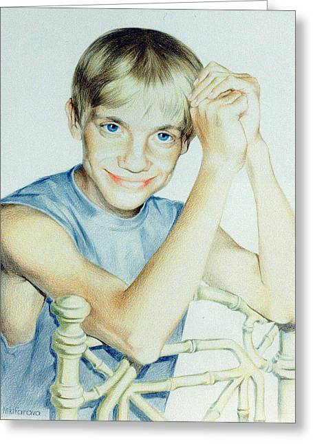 Portrait Of Yury Greeting Card
