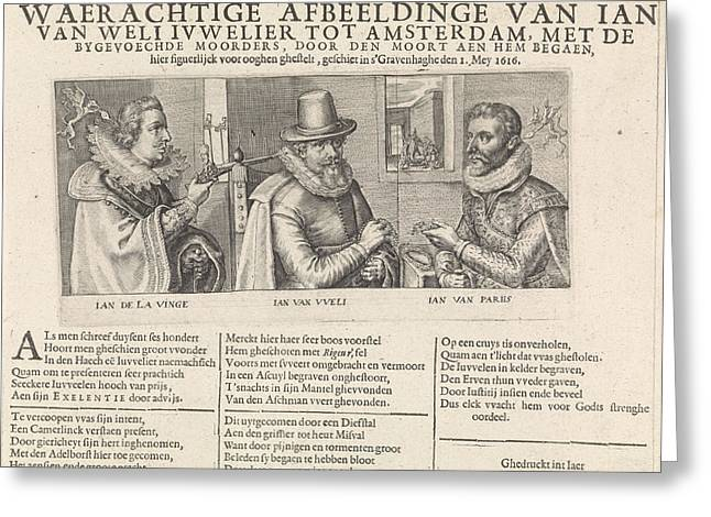 Portraits Of Jan Van Wely And His Two Assassins Greeting Card