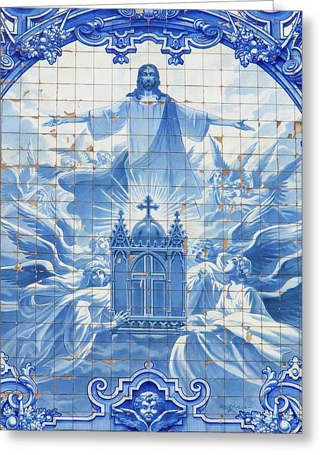 Portugal, Porto Mosaic On Side Of Santo Greeting Card