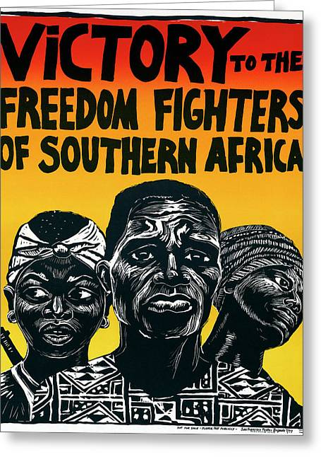 Poster Africa, 1977 Greeting Card