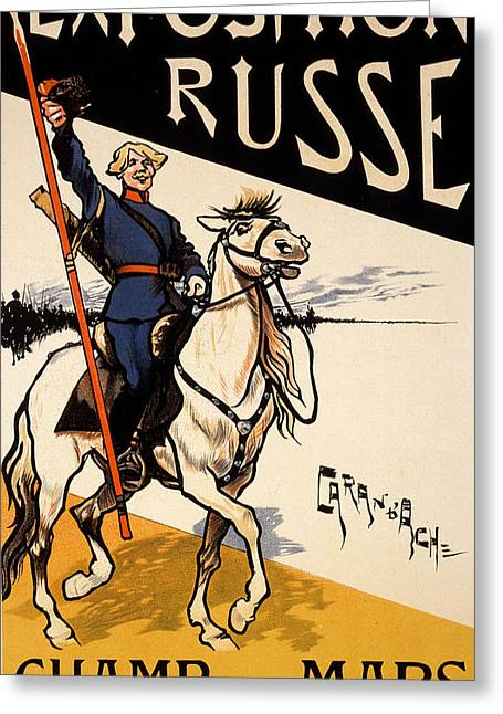 Poster For A Russian Exhibition In The Champs De Mars Greeting Card by Emmanuel Poire Caran DAche