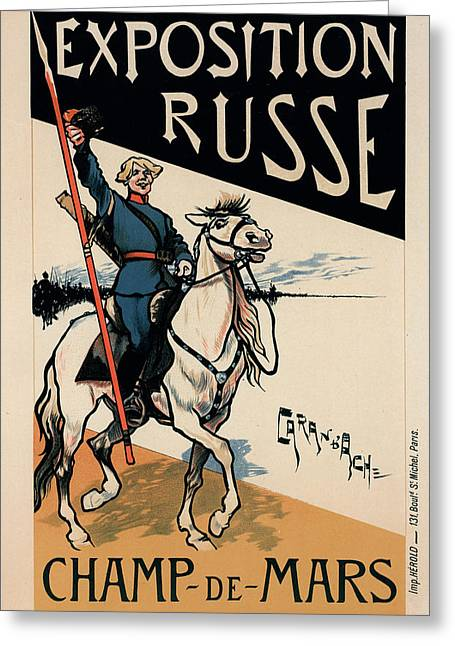 Poster For L Exposition Russe Greeting Card