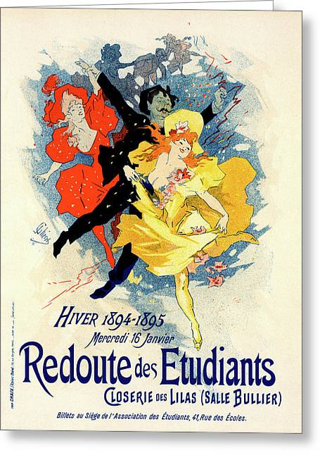 Poster For Redoute Des Étudiants. Closerie Des Lilas Salle Greeting Card by Liszt Collection