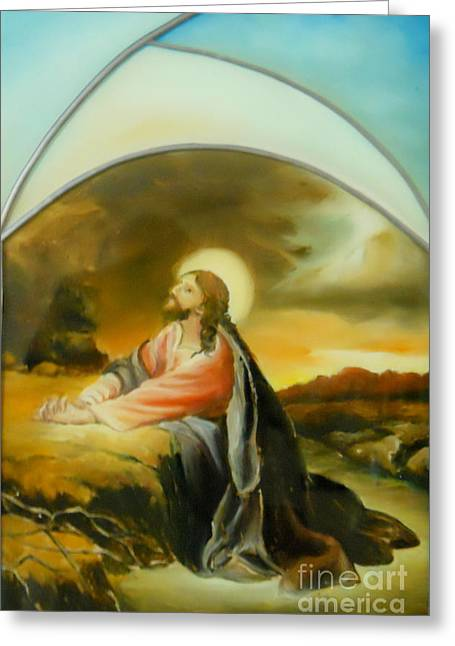 Prayer Of Jesus Greeting Card