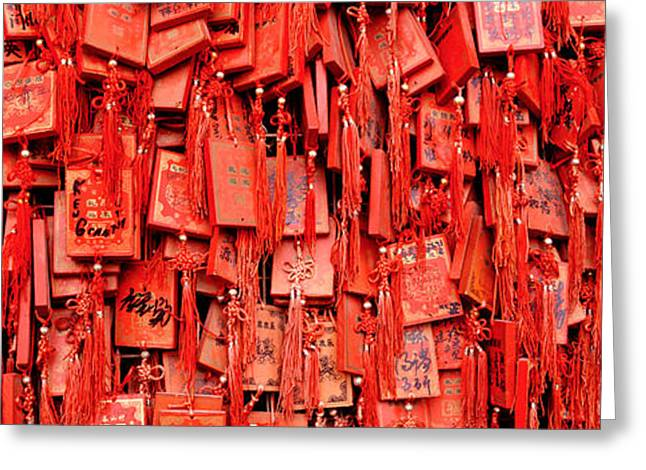 Prayer Offerings At A Temple, Dai Greeting Card by Panoramic Images