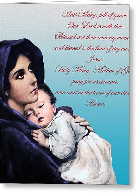 Prayer To Virgin Mary Greeting Card