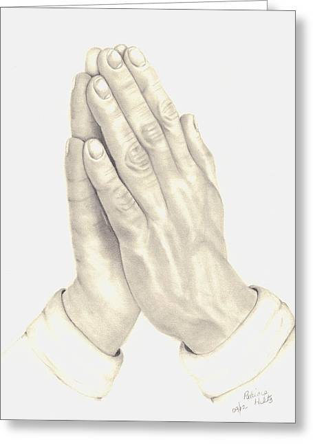 Praying Hands Greeting Card by Patricia Hiltz