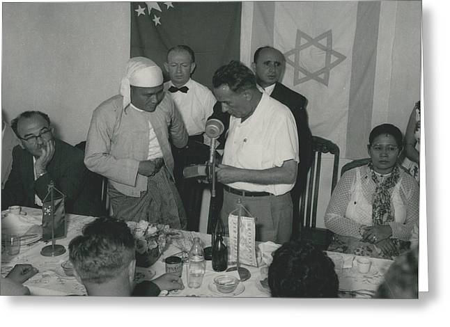 Prime Minster Of Burma On Visit To Israel. Receives A Greeting Card by Retro Images Archive