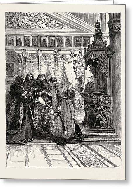 Prince Ferdinand Of Bulgaria  Attending Service Greeting Card