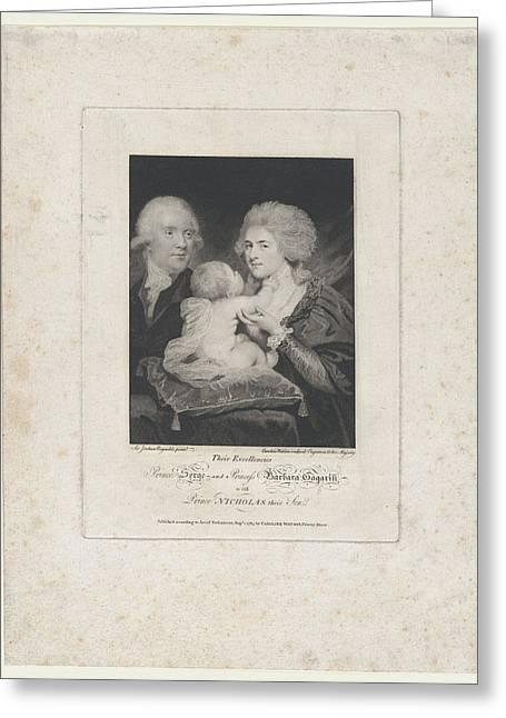 Prince Serge And Princess Barbara Greeting Card by after Sir Joshua Reynolds