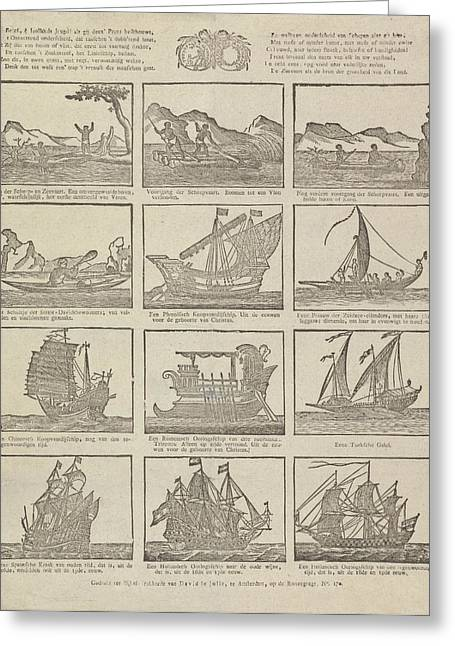 Print Showing Various Old Ships, David Le Jolle Greeting Card by David Le Jolle And Anonymous