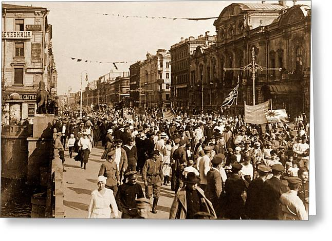 Procession On The Nevsky Prospect Saint Petersburg Russia Greeting Card by Litz Collection