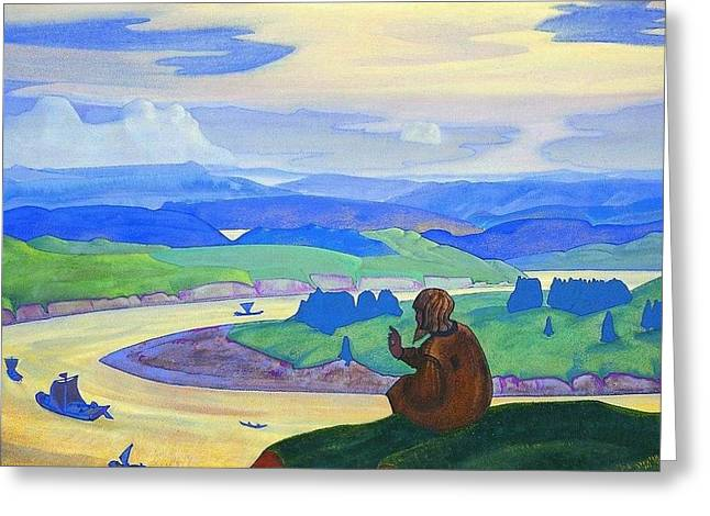 Procopius The Righteous Praying For The Unknown Travellers Greeting Card by Nicholas Roerich