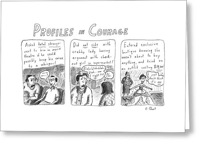Profiles In Courage Greeting Card