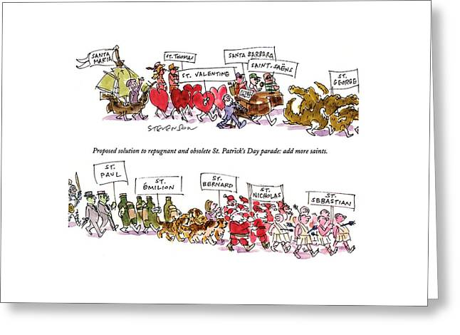 Proposed Solution To Repugnant And Obsolete St Greeting Card by James Stevenson