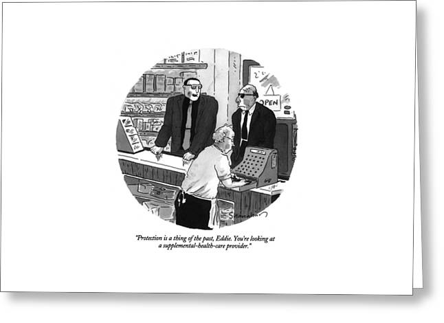 Protection Is A Thing Greeting Card by Danny Shanahan