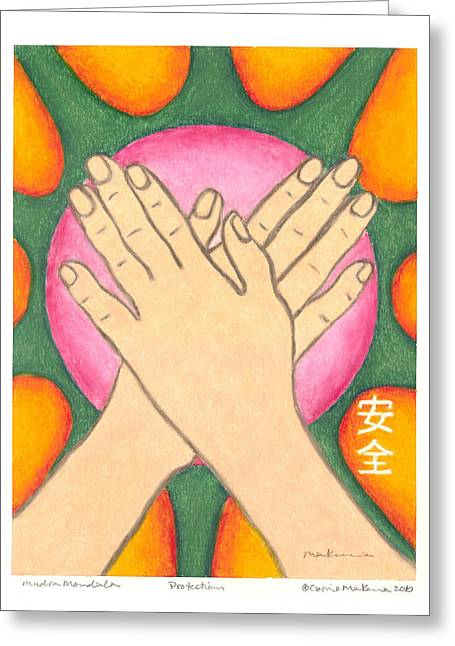 Protection - Mudra Mandala Greeting Card