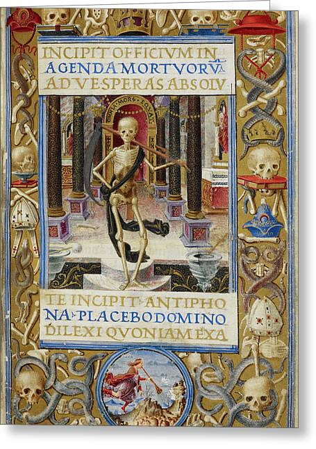 Psalm 114 Greeting Card by British Library