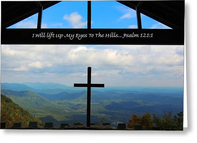 Psalm 121 Greeting Card by Judy  Waller