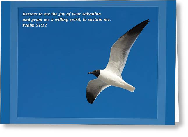 Psalm 51 12 Greeting Card by Dawn Currie