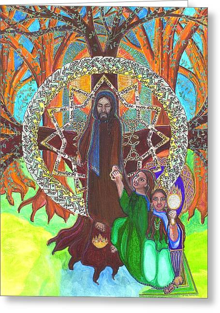 Psalm Fourty Nine Greeting Card by Hidden  Mountain