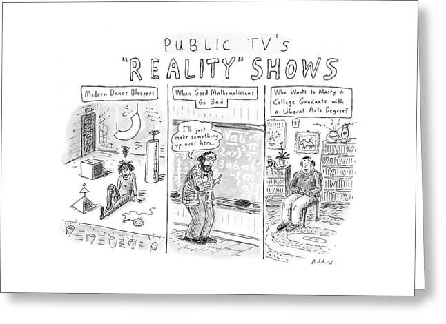 Public Tv's Reality Shows Greeting Card
