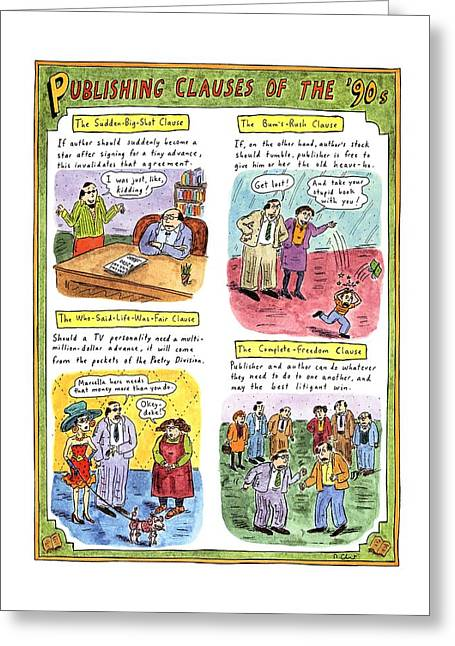 Publishing Clauses Of The '90s Greeting Card by Roz Chast