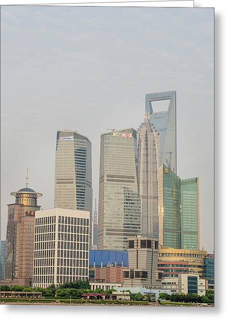 Pudong District Skyline And Huangpu Greeting Card