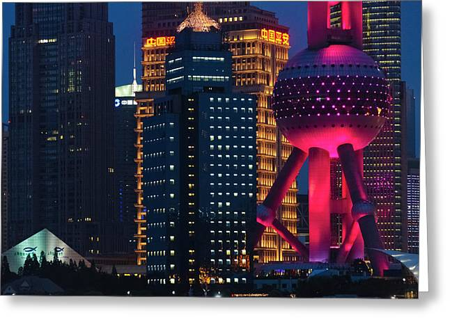 Pudong Skyline Dominated By Oriental Greeting Card