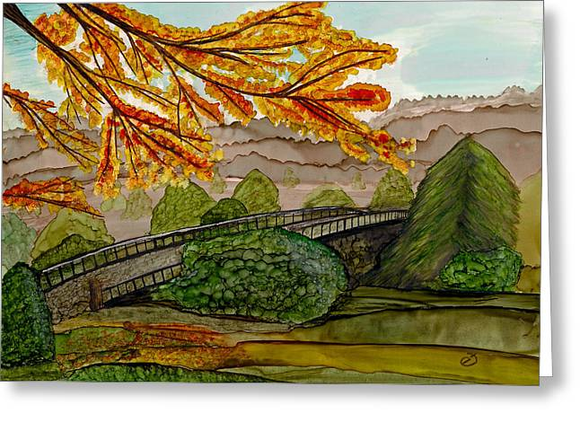 Pullen Park Perspectives Greeting Card
