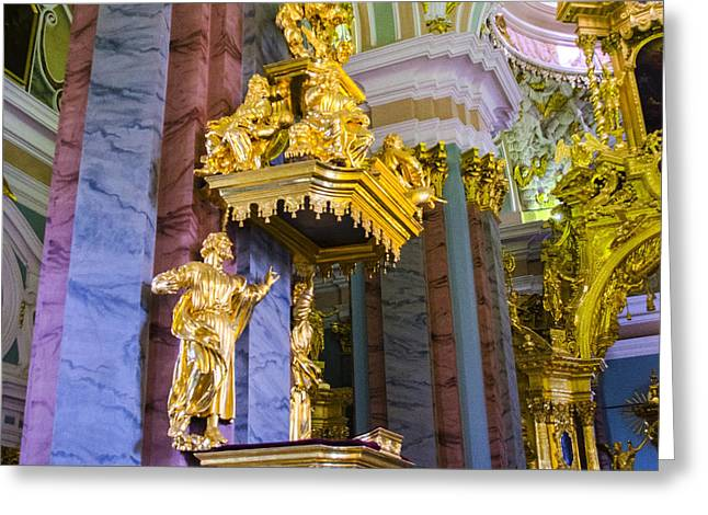Pulpit - Cathedral Of Saints Peter And Paul - St Petersburg - Russia Greeting Card