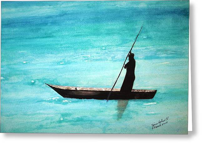 Punt Zanzibar Boat Greeting Card by June Holwell