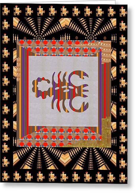 Pure Decorations Zodiac Symbol Art Greeting Card by Navin Joshi