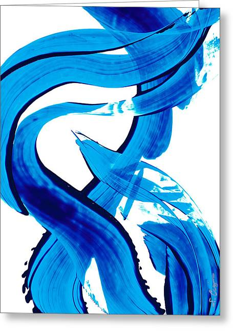 Pure Water 302 - Blue Abstract Art By Sharon Cummings Greeting Card by Sharon Cummings