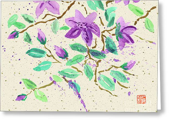 Purple Clematis Watercolor Painting With Beige Washi Background Greeting Card by Beverly Claire Kaiya