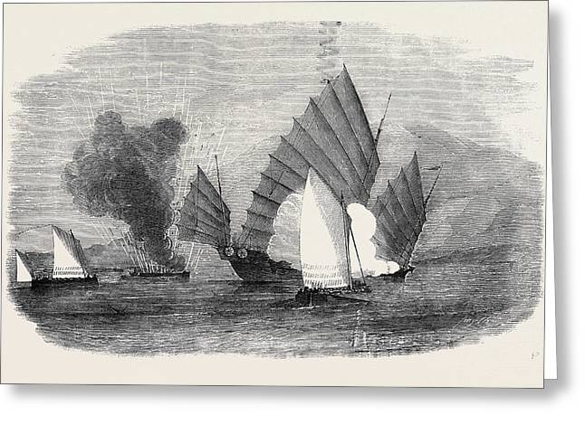 Pursuit Of A Chinese Pirate By The Boats Of H Greeting Card by English School