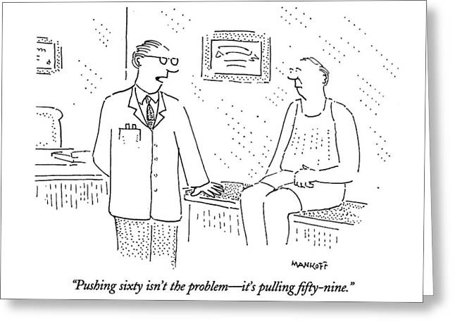 Pushing Sixty Isn't The Problem - It's Pulling Greeting Card