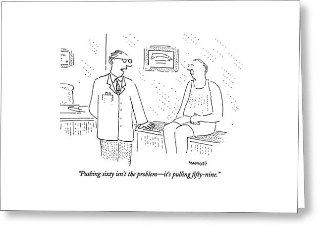 Pushing Sixty Isn't The Problem - It's Pulling Greeting Card by Robert Mankoff